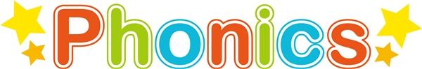 3歳の子供が1週間でフォニックス初歩をAmazonの歌のDVD人気動画教材リープフロッグ(LeapFrog)で習得!教え方口コミ【いつから?】